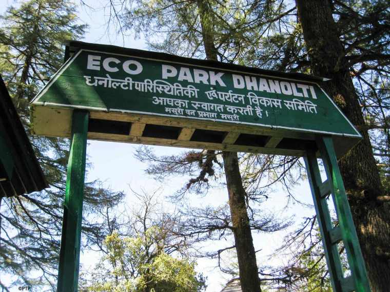 Danolti Eco Park